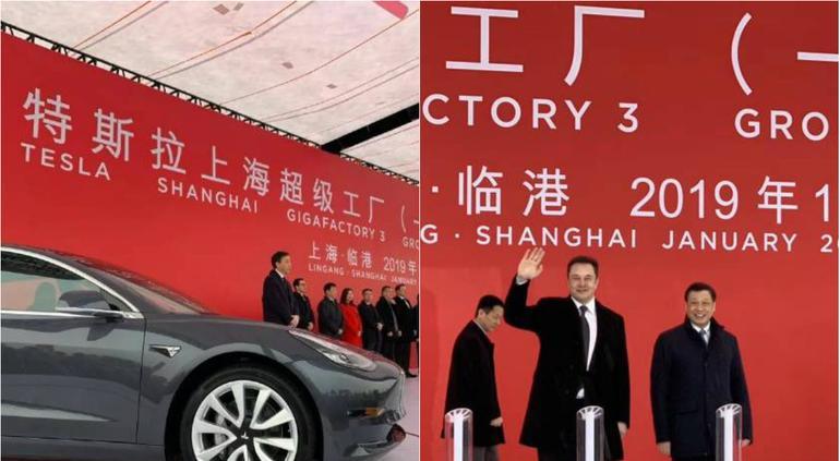 """Tesla comienza a construir la Gigafactoría 3 en China"""""""