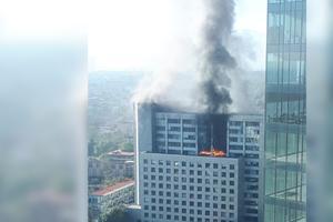 Relacionada incendio-conagua.jpg