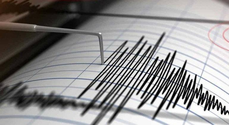 Terremoto de magnitud 6,3 sacude el sudoeste de Japón