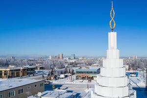 Relacionada alaska-luz-del-mundo.jpg