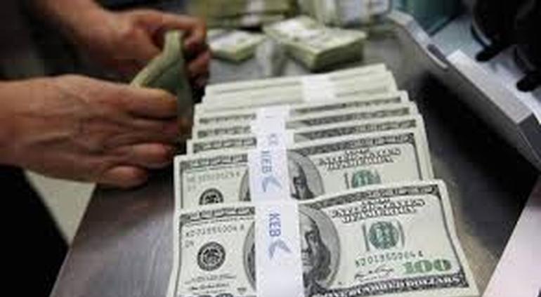 Precio del dólar hoy miércoles 17 de julio