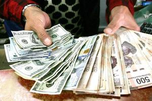Relacionada ignora_el_peso_baja_en_precios_221067_crop1545955713912_crop1562079952584jpg_219914347.jpg