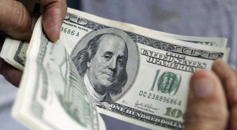 Central Banco de México recorta tasa clave por tercera ocasión_Spanish