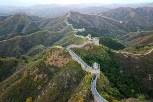 Relacionada muralla-china-xinhua.jpg