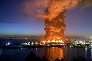 Relacionada incendio.jpg