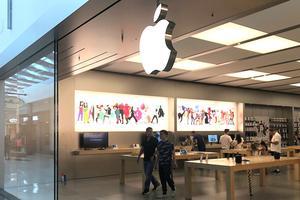Relacionada apple-store.jpg
