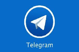 Relacionada telegram.jpg