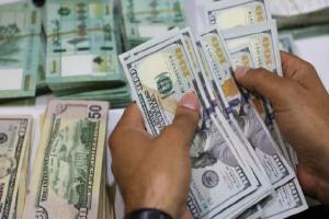 Relacionada precio-del-dolar-hoy-en-mexico-06-de-septiembre-2036-pesos-venta.jpg