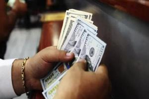 Relacionada precio-del-dolar-hoy-en-mexico-14-de-septiembre-2031-pesos-venta.jpg
