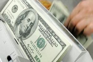 Relacionada precio-del-dolar-hoy-en-mexico-24-de-septiembre-2053-pesos-venta.jpg